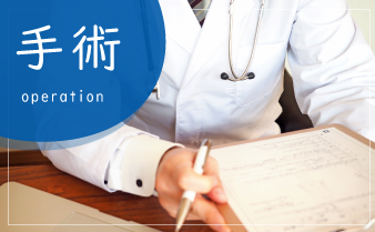 白内障手術をはじめとした信田眼科医院で受けられる手術について